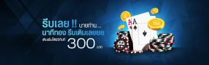 topup-money-in-time-free-money300
